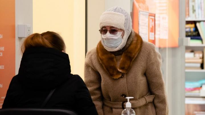 В Архангельской области новые ограничения из-за COVID-19: по каким правилам от 10 декабря будем жить