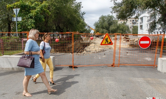 «Мы не верим своему счастью!»: в Волгограде ликвидировали один из самых больших коммунальных раскопов