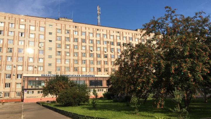 В Ярославле открывают больницы: где и к какому специалисту можно попасть