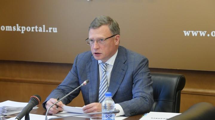 Бурков объявил о повторных слушаниях по омскому дендропарку