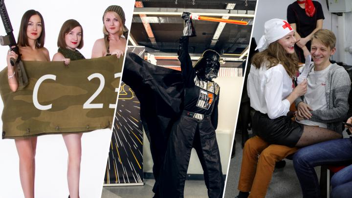 Откровенный календарь, Дарт Вейдер и раздача премий:выбираем лучшее офисное поздравление с 23 Февраля