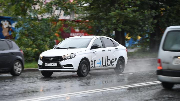 В Екатеринбург заходит «китайский Uber». На рынке появятся два новых оператора такси