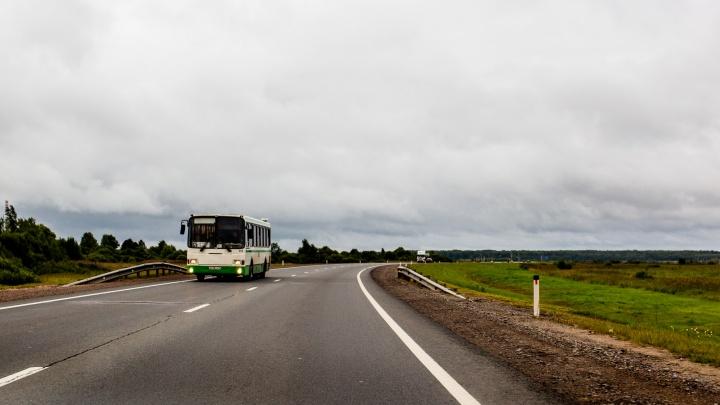 В Ярославской области введут ограничения на трассе М-8 из-за ремонта участка