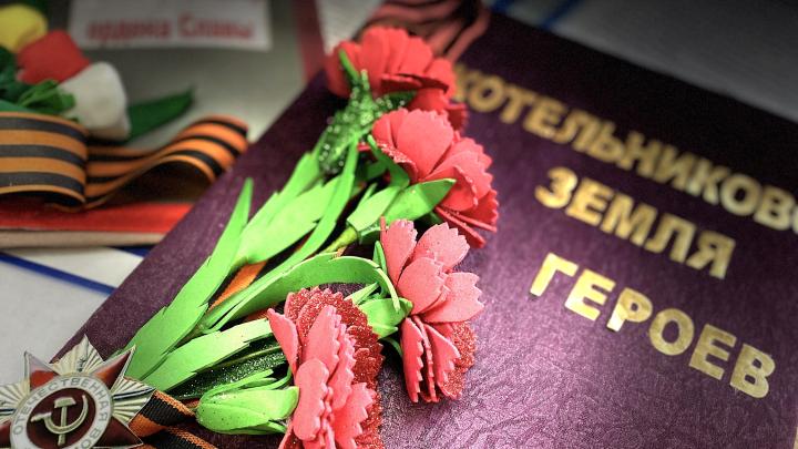 В Котельниково наградили юных продолжателей героических традиций памятными подарками