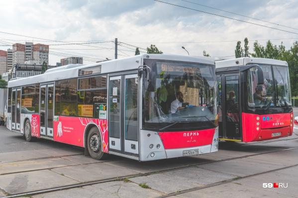 Сейчас пересесть с одного автобуса на другой можно бесплатно