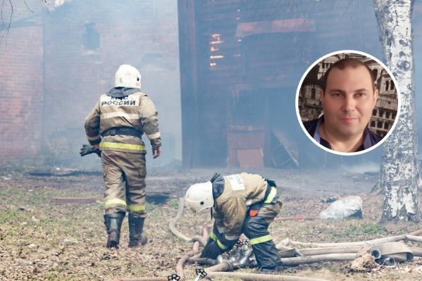 Эдуард увидел дым и помог людям выбраться из окна
