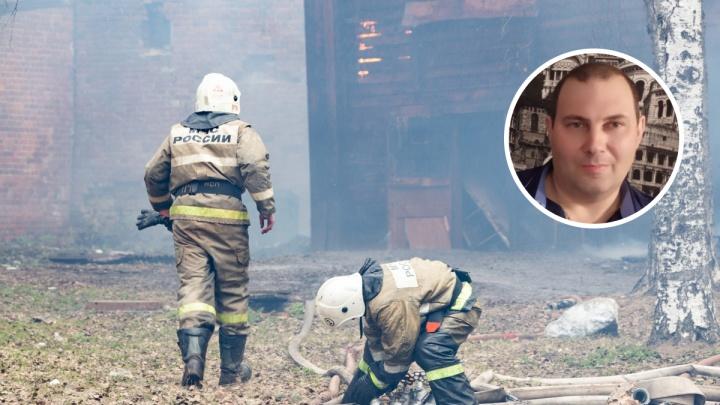 «В комнате метались люди»: в Ярославской области тракторист спас семью из горящего дома