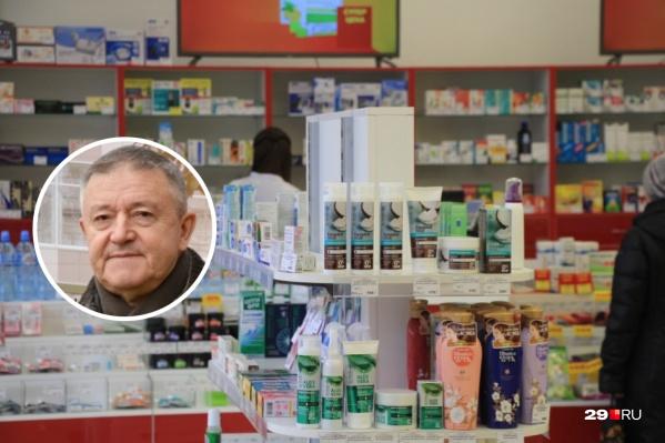 """Наши корреспонденты удостоверились, что большинства лекарств, которые выписывают при COVID-19, <a href=""""https://29.ru/text/health/69555693/"""" target=""""_blank"""" class=""""_"""">в аптеках нет</a><br>"""