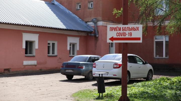 В Ярославской области от коронавируса умерла 45-летняя женщина