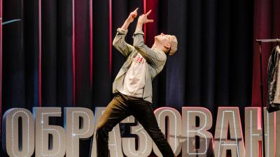 В Перми выбрали лучших учителей-мужчин. Один из них танцует хип-хоп и учит истории при помощи мемов