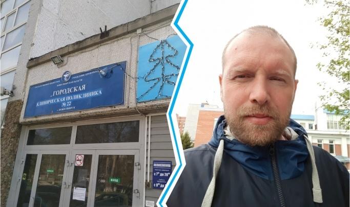 Массажиста, заявившего о вспышке коронавируса в поликлинике, принудительно перевели на другую работу