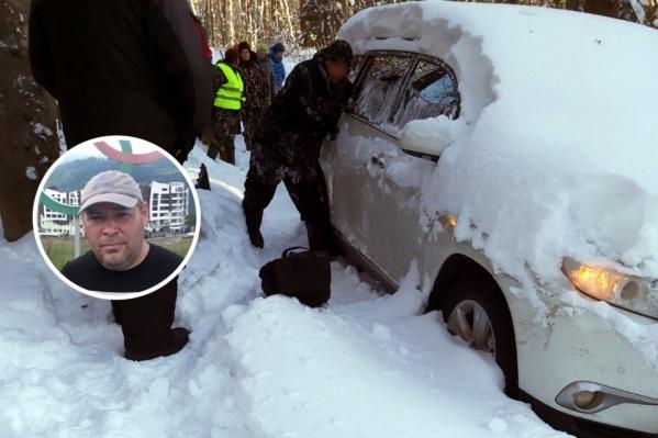 Белый внедорожник нашли в лесу в Добрянском районе