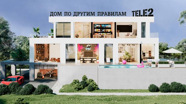 Пока все дома: для челябинцев построили онлайн-особняк, полный развлечений