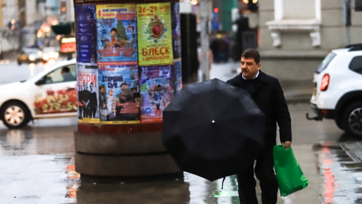В Ростове похолодает до минус 6. Прогноз погоды на эту неделю