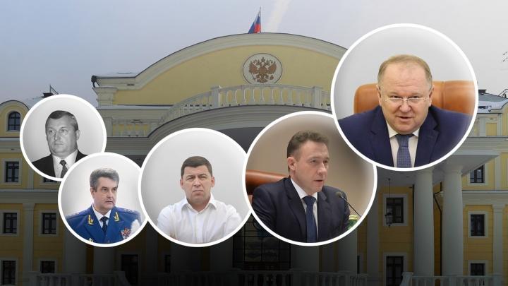 Ты где, полпред? Что стало с чиновниками, представлявшими президента на Урале