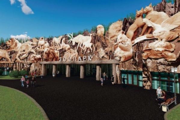 Так должен выглядеть новый зоопарк для нового директора