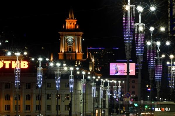 Новогоднее настроение в городе будут создавать ледовый городок и подсветка на проспекте Ленина
