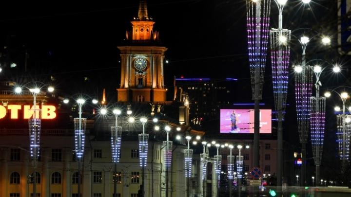 Никакого праздничного настроения: мэр ответил, ждать ли украшения города к Новому году