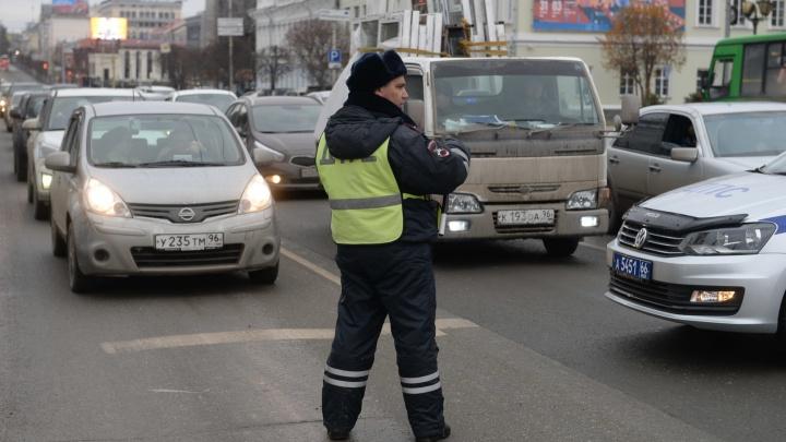 Губернатору предложили ввести пропускной спецрежим для въезжающих в Екатеринбург