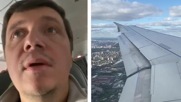 «Кто-то молился, кто-то плакал»: пассажир — о том, как самолет после отказа двигателя садился в Кольцово