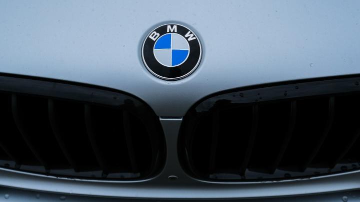 Пермяк купил BMW и обнаружил в нём полкилограмма героина