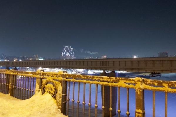 Мужчина пытался спрыгнуть с моста