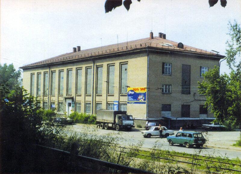Дворец спорта возвели в 1962 году