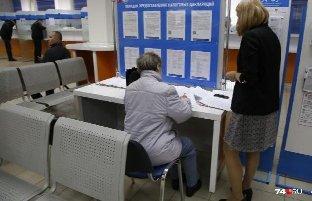 В карантинном Челябинске налоговики приостановят обслуживание посетителей. Как записаться на приём