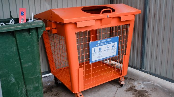 В Перми поставили первые контейнеры для раздельного сбора мусора. Что в них можно выбрасывать?