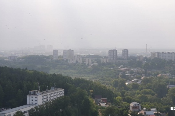 Екатеринбург заволокло дымом северных лесных пожаров