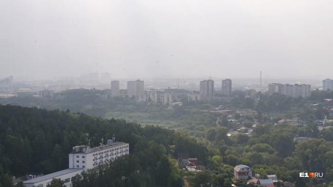 Каждый день обещают, но дождя нет: синоптики уточнили, когда ливни доберутся до Екатеринбурга