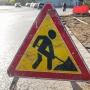 Минтранс Прикамья прокомментировал претензии прокуратуры к ремонту дорог в Перми
