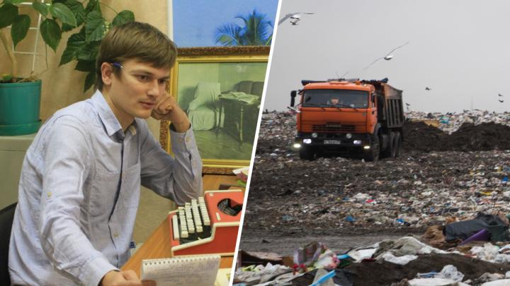 Руководитель пресс-службы «ЭкоИнтегратора» прокомментировал письмо перевозчиков ТКО Цыбульскому