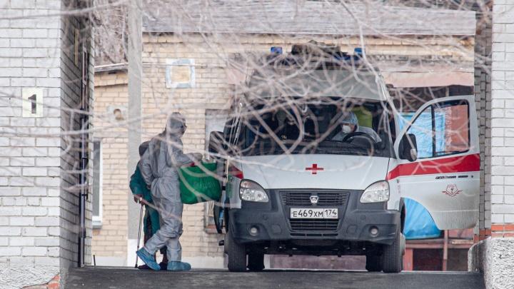В Челябинской области умерли ещё 5 пациентов с коронавирусом, но за сутки выписали 100 человек