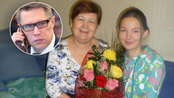 Глава Минздрава ответил девушке из Березовского, у которой мама умерла, не дождавшись помощи врачей