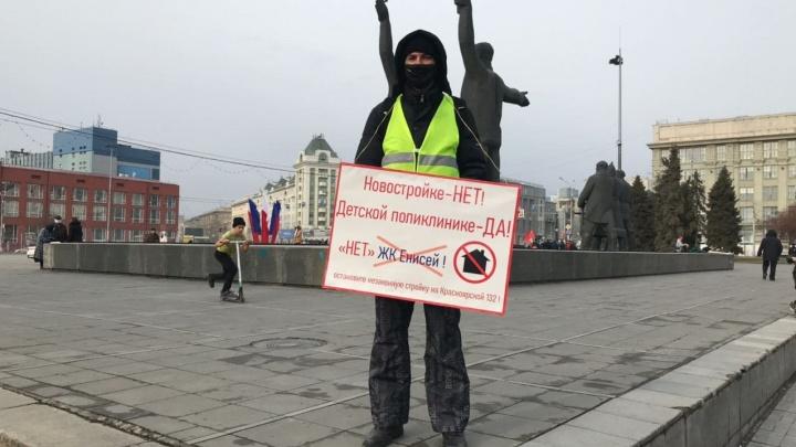 В Новосибирске прошли пикеты против застройки на месте шоколадной фабрики
