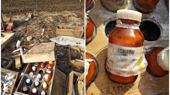 Под Дегтярском нашли свалку со взрывоопасными веществами