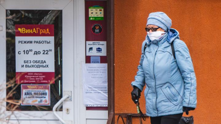 О деньгах и людях: сколько Омская область потеряла из-за коронавируса