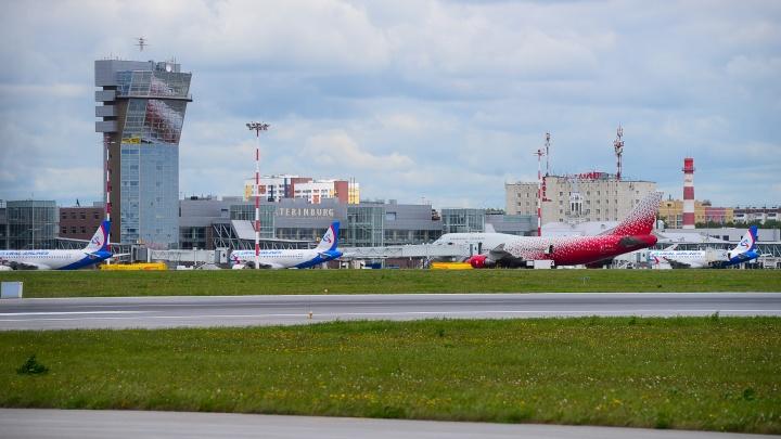 Кольцово «приземлили»? Эксперты объяснили, почему Екатеринбургу не дают возобновить международные перелеты
