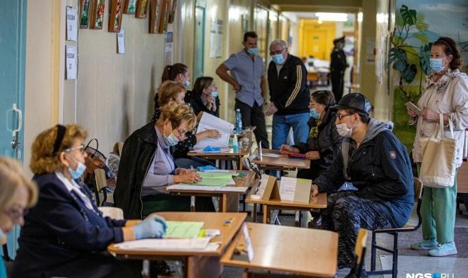 Избирком опубликовал результаты выборов в Заксобрание НСО. Спойлер: единороссов больше всех