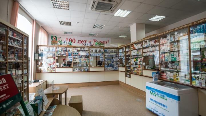 Самолет доставил в Новосибирск новую партию антибиотиков из Владивостока
