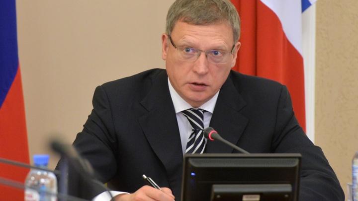 Омский губернатор Александр Бурков выступил в качестве бизнес-омбудсмена