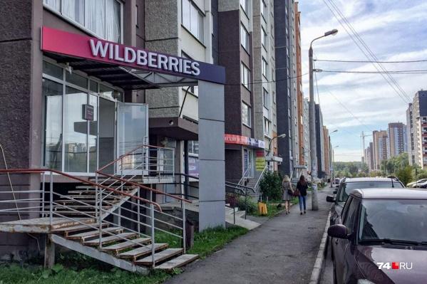 По данным 2GIS, в Челябинской области сейчас больше 70 пунктов выдачи компании
