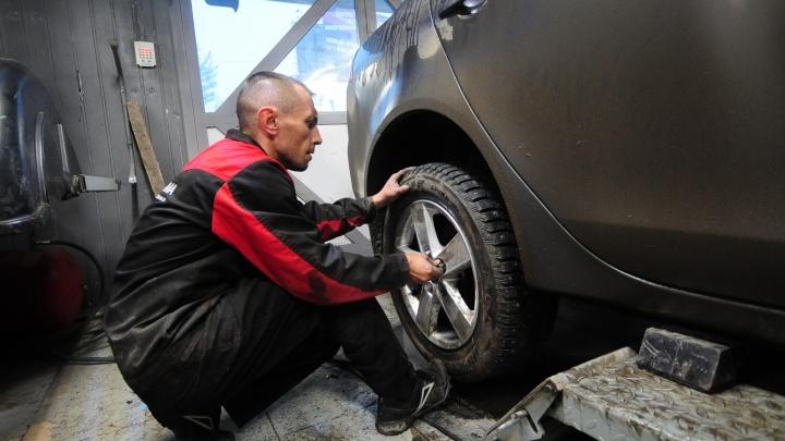 ГИБДД посоветовала водителям на Урале сменить летние шины на зимние