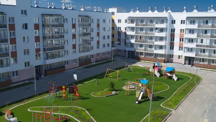 Пришло время новостроек: Широкая Речка вновь привлекла внимание жителей Екатеринбурга
