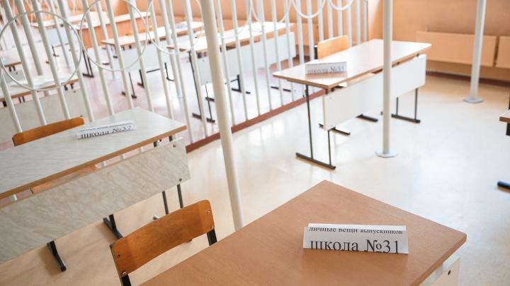 Власти Кузбасса выделят 44 млн из резервного фонда Министерству образования