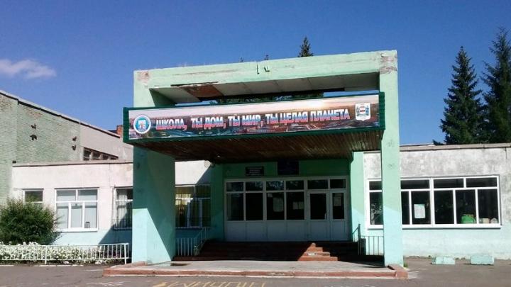 В Омске школа № 36 полностью ушла на дистант из-за коронавируса
