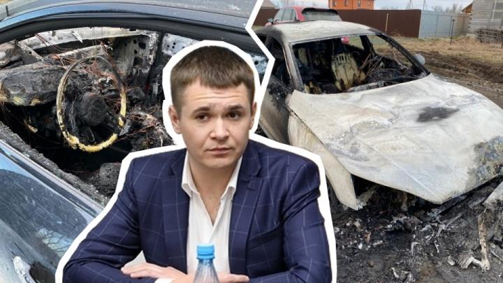 Виновные в пожаре, уничтожившем Audi тюменского бизнесмена, избежали наказания