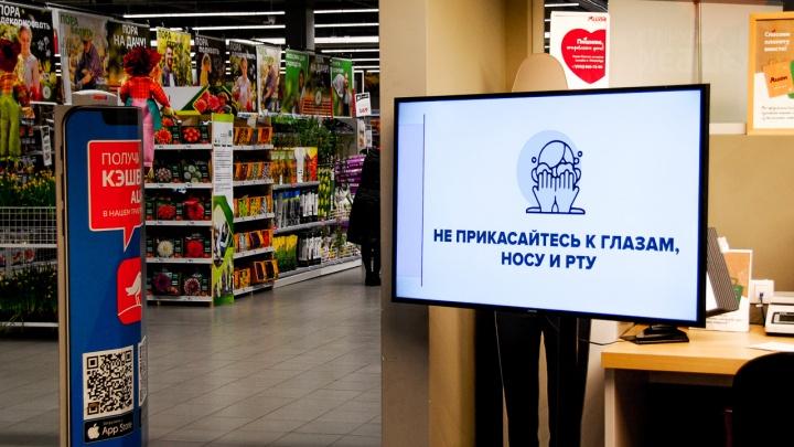 «Переходим к реальным наказаниям»: власти Зауралья обратились к магазинам и общепиту
