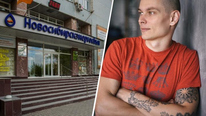 «Заплати и потом разбирайся»: в Новосибирске ювелира обвинили в воровстве электроэнергии с помощью магнита
